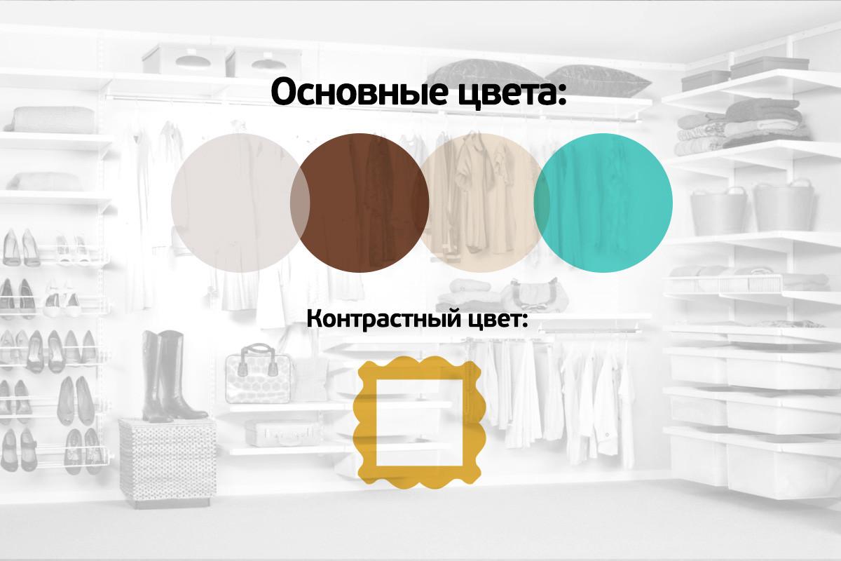 в  цветах:   Белый, Голубой, Желтый, Коричневый.  в  .