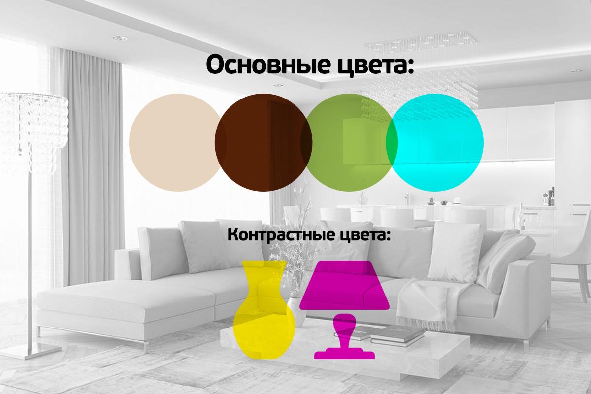 в  цветах:   Белый, Желтый, Светло-серый, Темно-коричневый.  в  .