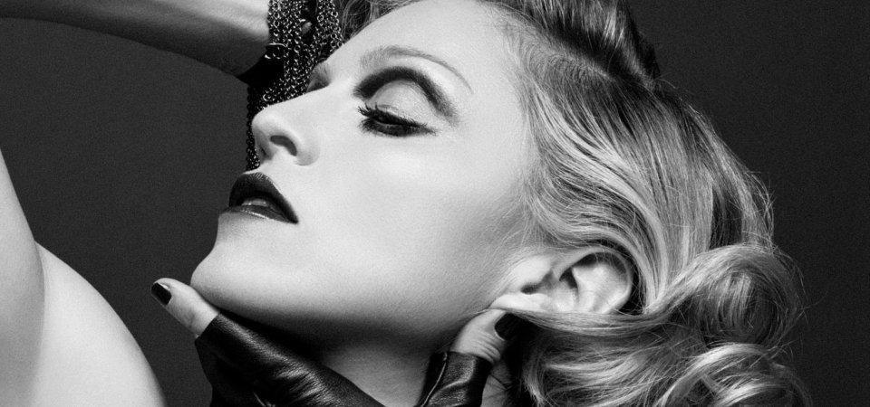 В постели с Мадонной: личные апартаменты звезды в Нью-Йорке