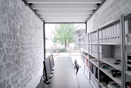Офис в  цветах:   Белый, Светло-серый, Серый, Черный.  Офис в  стиле:   Минимализм.