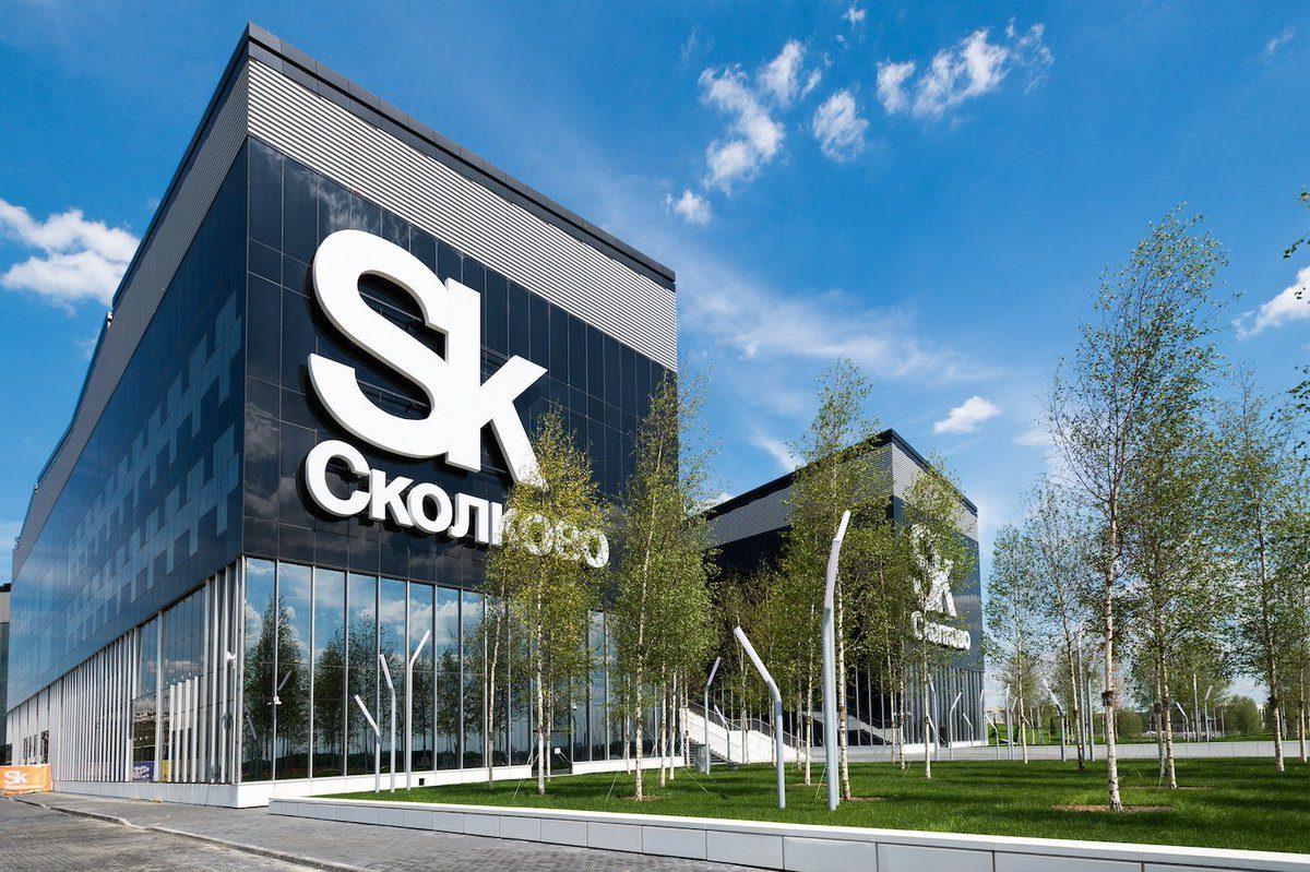 Конкурс от технопарка Skolkovo: в октябре будут выбраны идеи развития