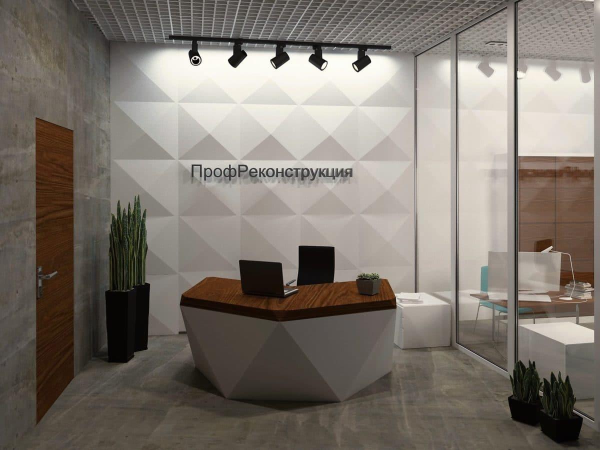 Офис, в котором хочется работать — необычная форма и 3d-панели