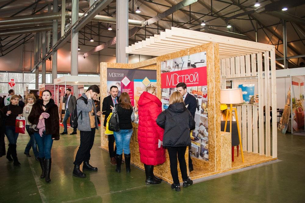 В феврале в Москве состоится строительная выставка с бесплатным входом