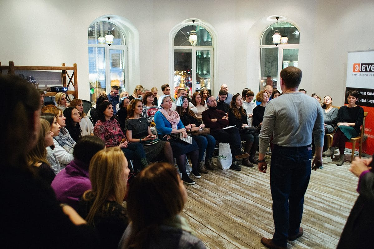 В Cанкт-Петербурге прошёл семинар по инстаграму