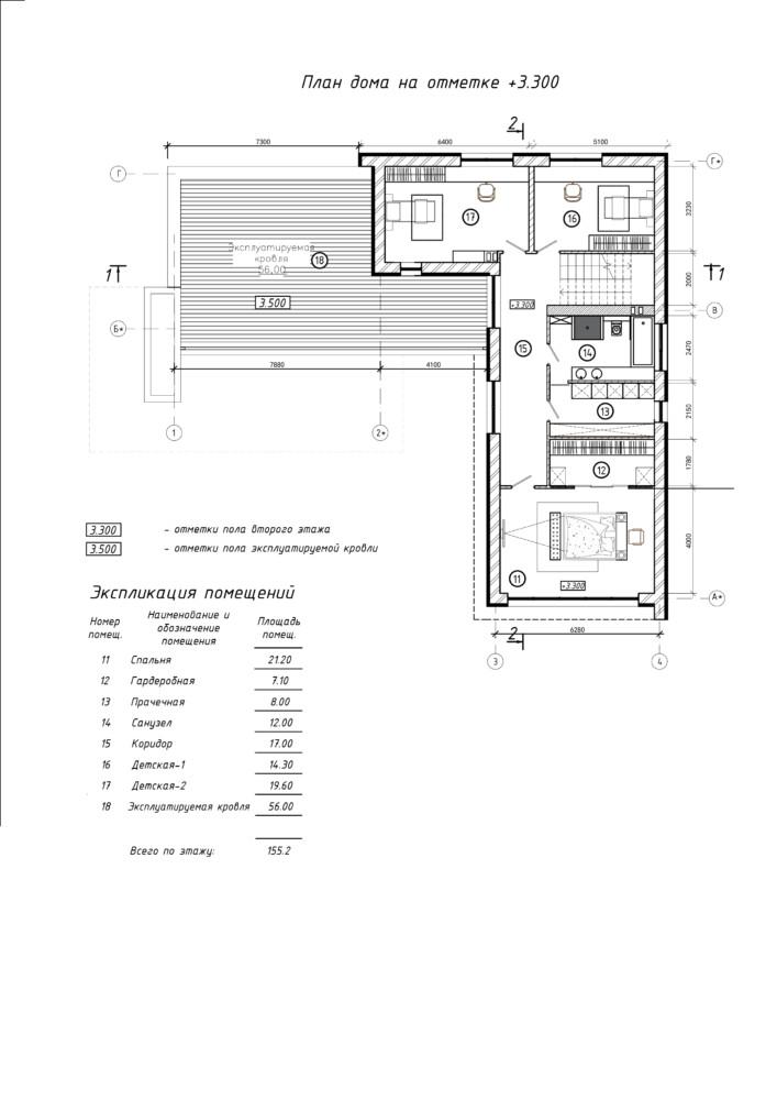План 2-го этажа.