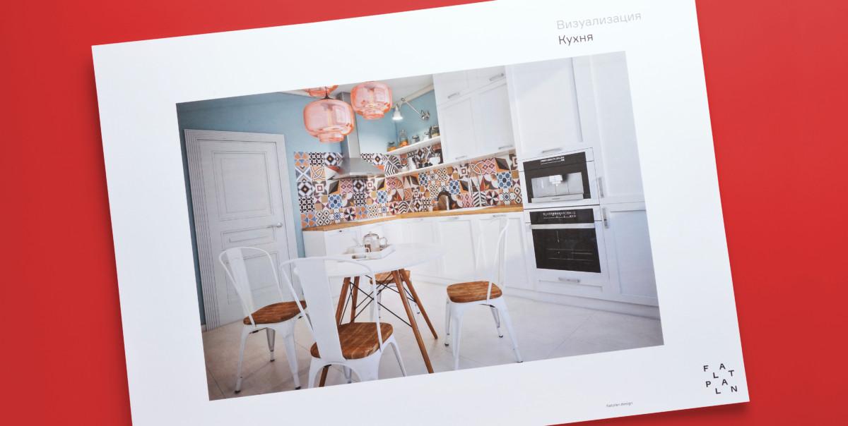 Хороший дизайн против халтуры: как распознать качественный проект