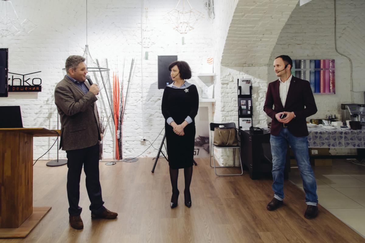 В Санкт-Петербурге прошёл дизайн-саммит Vitrina Fair 2017