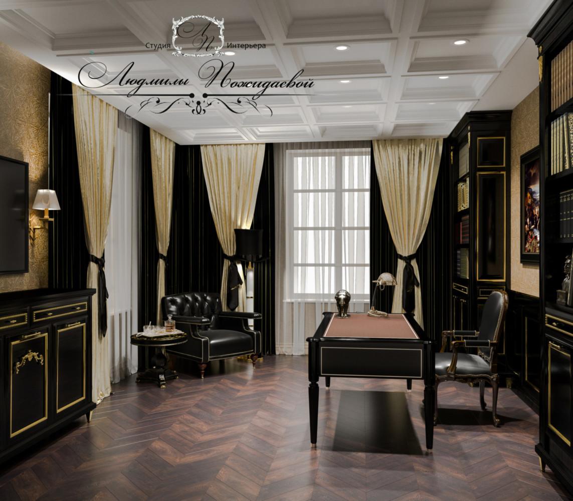 Кабинет - особое место в доме, значит и атмосфера здесь должна быть особенной.  черный с золотом вполне подойдет для любой работы и с документами и на компьютере.