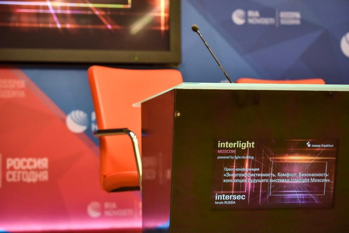 Представлена новая концепция развития выставки Interlight
