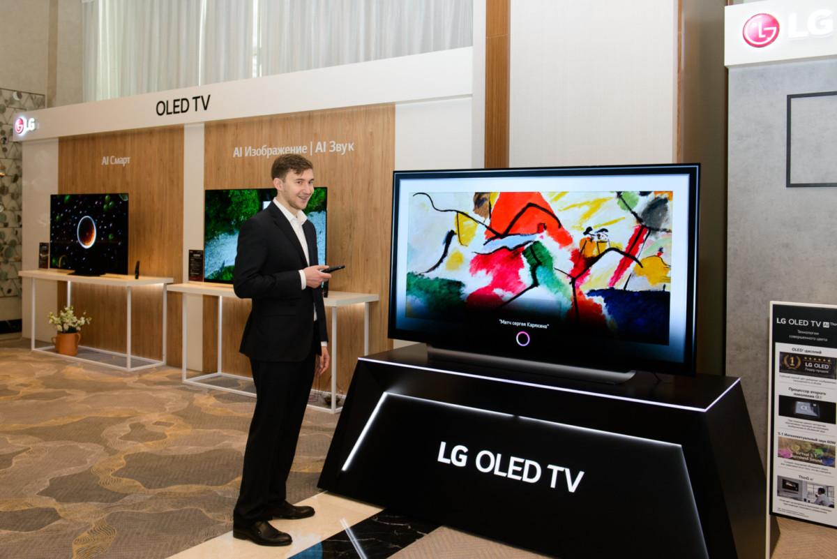 LG Electronics и «Яндекс» теперь работают вместе