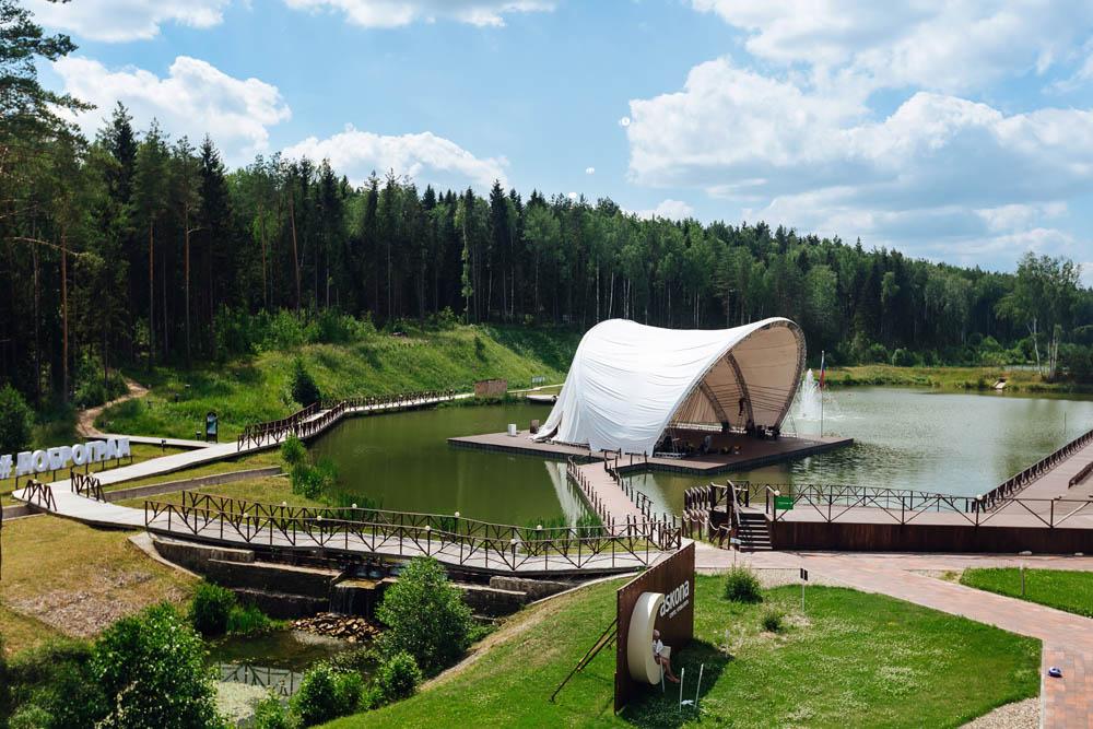 Стартовал архитектурный конкурс «Дом для Доброграда»