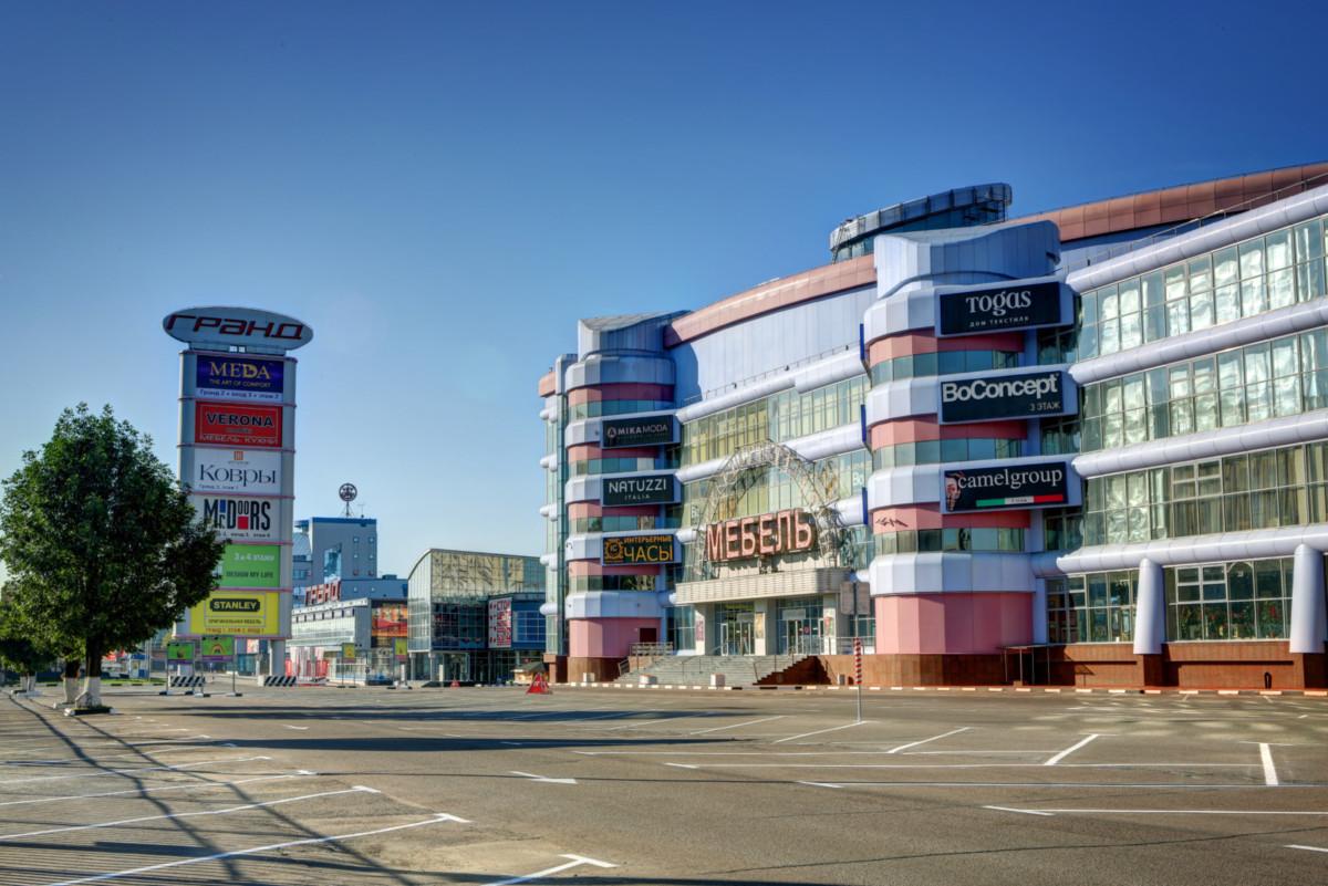 МТК «Гранд» открывает некоторые магазины
