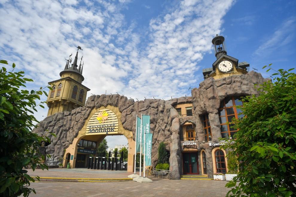 Московский зоопарк начинает обновление и реконструкцию объектов